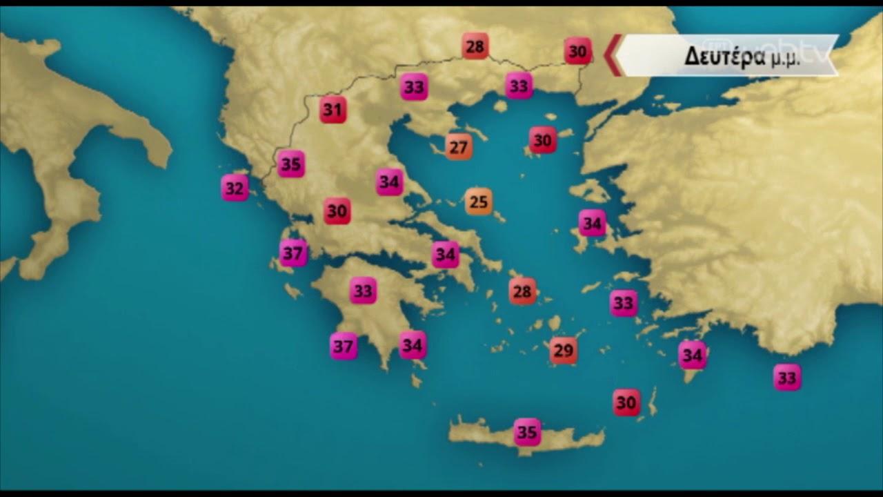 ΔΕΛΤΙΟ ΚΑΙΡΟΥ με τον Σάκη Αρναούτογλου | 17/05/2020 | ΕΡΤ