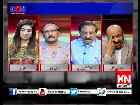 Debate On News 28 05 2018