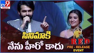 Ram Pothineni Speech @ RED Movie Pre Release Event - TV9
