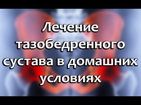 Лечение синдром шейной артерии симптомы