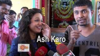 Pratham & Sheetal Speaking In Margi Film Muhurtha
