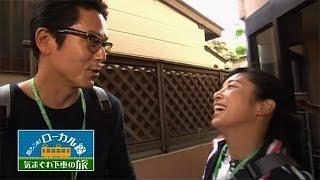 聞きこみ!ローカル線気まぐれ下車の旅「神奈川県江ノ島電鉄の旅」|BSジャパン