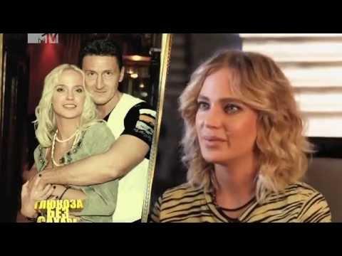 """Секретные материалы: """"Глюк'oZа без сахара"""" на МТВ"""