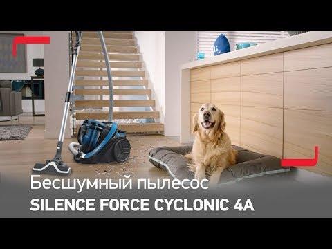 Пылесос с контейнером TEFAL SILENCE FORCE CYCLONIC 4A TW7621EA