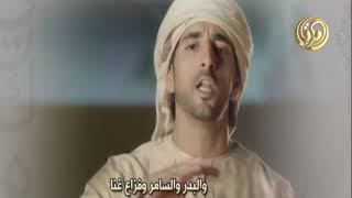 شيلة || عقب البعد - كلمات نايف بن شعمل - اداء عبدالعزيز العليوي تحميل MP3