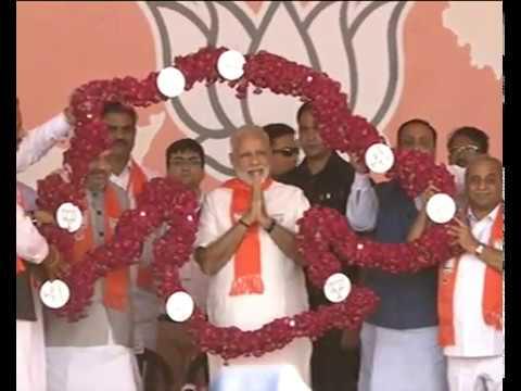 PM Modi addresses Page Pramukh Sammelan & concluding function of Gaurav Yatra