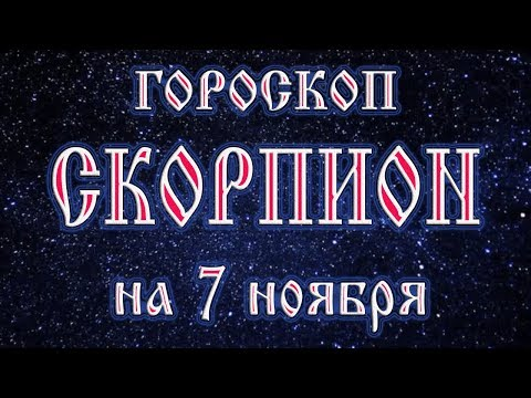 Гороскоп 2016 год близнецы петух