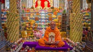 Happy New Year Mahant Swami 6