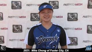 2021 Mika Chong Athletic Catcher and Third Base Softball Skills Video - Sorcerer Williams