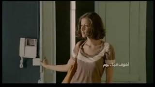 عبدالفتاح جريني - أشوف فيك يوم | Abdelfattah Grini - Ashof Feik Youm