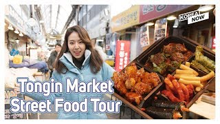 Street food tour in Tongin Market (통인시장) in Seoul