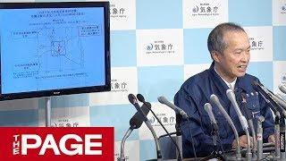 北海道地震から1週間気象庁が記者会見2018年9月13日