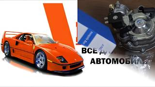 Видео Ремкомплект редуктора Tomasetto AT07