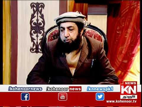 istakhara 18 January 2020 | Kohenoor News Pakistan