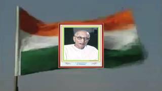 Jana Gana Mana Song - Indian National Anthem