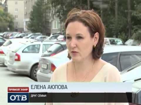 , title : 'Дмитрий Лошагин арестован на два месяца'