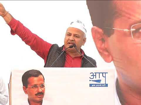 AAP Leader Manish Sisodia Speech At AAP 5th-Anniversary Celebrations