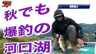 JB河口湖Bseries第3戦Zfactoryカップ Go!Go!NBC!