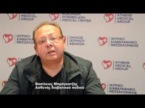 Η μετφορμίνη μειώνει πόσο σακχάρου στο αίμα