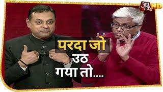 JNU हिंसा करने वालों के चेहरे बेनकाब, कार्रवाई कब करेगी Delhi Police? | Halla Bol