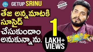 Jabardasth Comedian Getup Srinu Exclusive Interview
