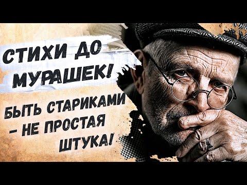 https://youtu.be/d1bWW0o9FiI
