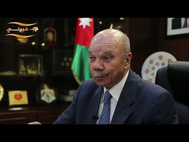 رئيس مجلس الأعيان فيصل الفايز يكشف لـ خبرني تفاصيل مشروع الأمن الغذائي في الأردن