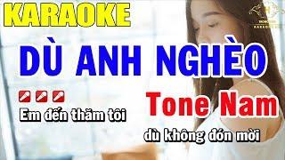 karaoke-du-anh-ngheo-tone-nam-nhac-song-trong-hieu