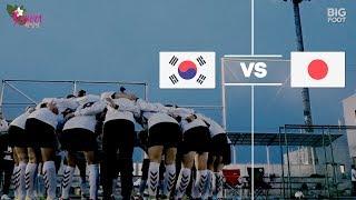[꽃길싸커 한일전] EP5. 드디어 펼쳐지는 한일전 : 도쿄에서 축구를 외치다