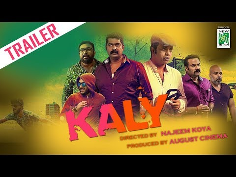 Kaly Movie Picture