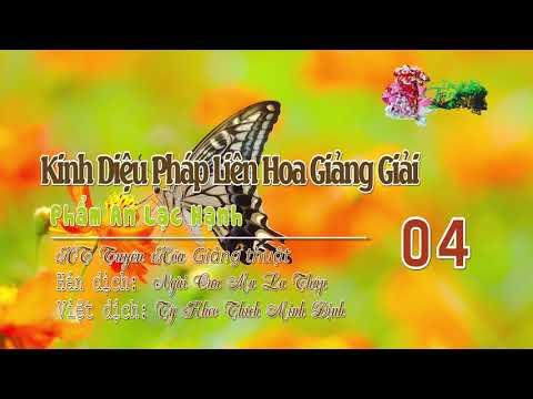 Phẩm An Lạc Hạnh Thứ Mười Bốn 4/4