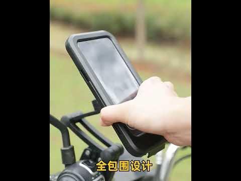 Rainproof WaterProof Bicycle Bike Electric Scooter Motorcycle Mobile Phone Holder