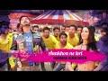 Download Kudiya Shehar Diyan Song With Lyrics | Poster Boys | Sunny Deol, Bobby Deol, Shreyas Talpade HD Video