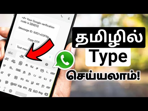 Download How To Install Tamil Font On Android Phone Video 3GP Mp4