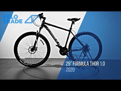 """Велосипед 29"""" Formula THOR 1.0 2020: video"""