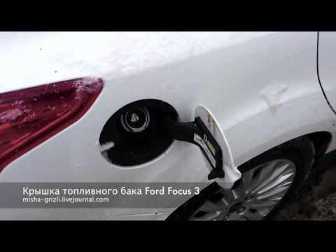 98 Benzin auf den Auftankungen gasproma jekaterinburg