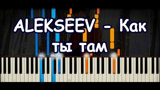 ALEKSEEV   Как ты там [Piano Cover & Tutorial By Ardier16]