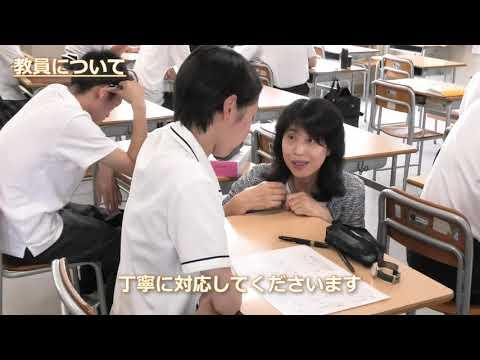 特別進学コースα紹介