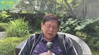 環球形勢急劇惡化唯有中國獨好?最新案例顯示香港有錢階層已難置身事外〈蕭若元:蕭氏新聞台〉2020-02-26