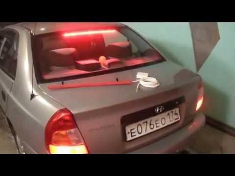 Купить чери амулет 2008