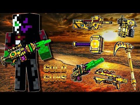 pIXEL guN 3d - Gold Weapons Gameplay