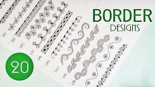 20 Border Designs || Part 1|| Nisha Shivakar Kumari || 2018