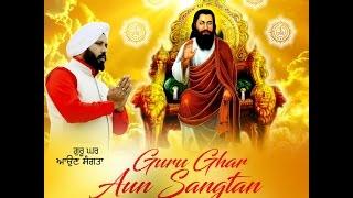 Satti Khokhewalia  Guru Ghar Aun Sangtan  Sk Production New Punjabi Song 2017