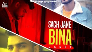Sach Jane Bina | (Full HD) | Jassa | New Punjabi Songs | Latest Punjabi Songs 2020 | Jass Records