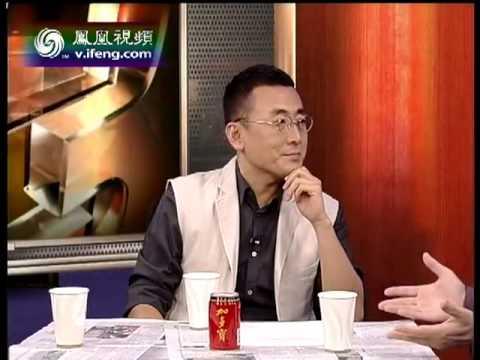20130911 锵锵三人行完整版  张召忠:军事评论需服从上级