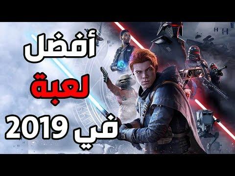 STAR WARS JEDI : FALLEN ORDER    ???? من أقوى و أفضل ألعاب سنة 2019