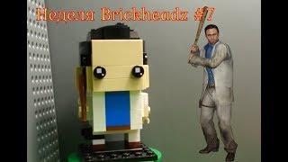 Неделя Brickheadz - день 7 - Ник из Left4Dead2 (выживший в зомби-апокалипсисе)