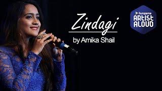 Zindagi By Amika Shail | Official Lyric Video Song | Rupak And