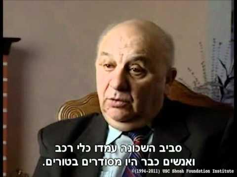 עדותו של מיכאיל יאבלוצ'ניק (חלק 1)