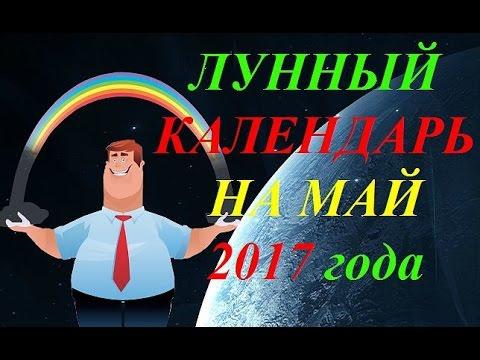 Любовный гороскоп на год 2015 водолей